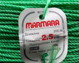 marmara2.5