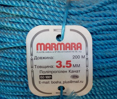 marmara3.5