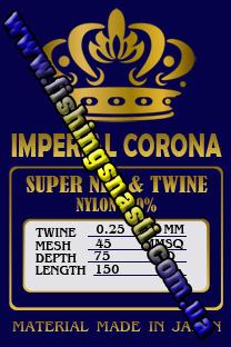 imperial-corona45x0.25x75x150