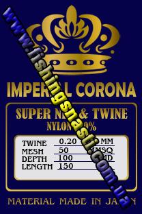 imperial-corona50x0.20x100x150